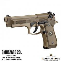 TOKYO MARUI - SAMURAÏ EDGE special color variation GBB gaz - 0,9 joule - TAN